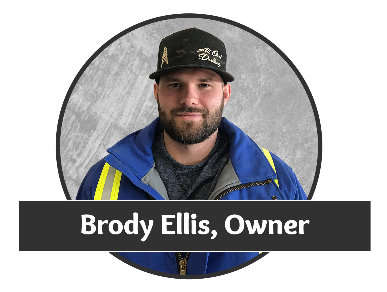 Headshot photo of Brody Ellis, one of the owners for Saskatchewan's superior water well drilling company.